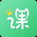 课程猫学生 V2.3.0 安卓版
