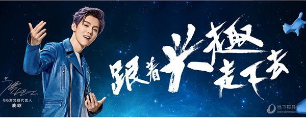 手机QQ浏览器2017官方下载