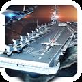 现代海战 V1.0 iPhone版