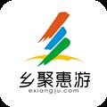 乡聚惠游 V1.10 安卓版