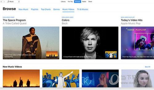 苹果发布新版iTunes 12.7.4 新增独家音乐视频专区