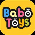 巴卜玩具 V1.0.8 安卓版