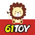 61Toy V1.1.4 安卓版
