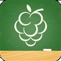 葡萄学院 V2.3 安卓版