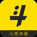 搞笑斗图大师 V3.4.1 安卓版