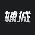 辅城 V3.4.1 安卓版