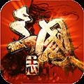 三国创世纪H5 V1.0 安卓版