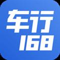 车行168 V4.0.1 安卓版