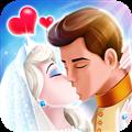 冰雪皇家婚礼 V1.0.5 安卓版