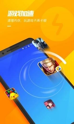 游戏超人 V1.6.2 安卓版截图3