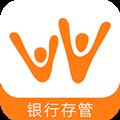 立业贷 V5.3.6 iPhone版