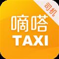嘀嗒出租车司机版 V2.3.1 安卓版