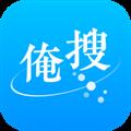 俺搜 V2.8.0 苹果版