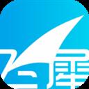 飞犀智能 V1.0.43 安卓版
