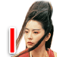 古剑奇谭steam版多功能内存修改器 免费版