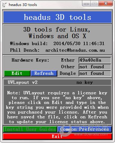 headus 3D tools