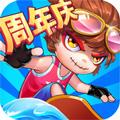 造梦西游OL iOS挂机脚本 V2018 iPhone版