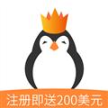 企鹅外汇 V2.0.5 安卓版