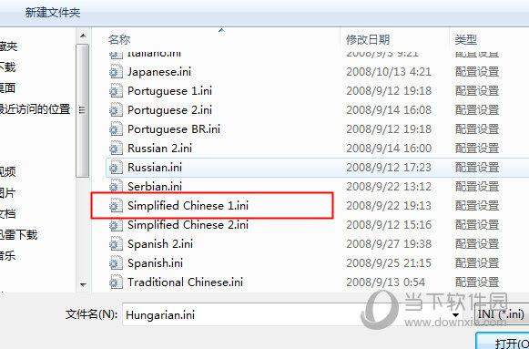选择中文语言包