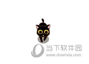 小猫鼠标跟随器