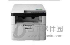 联想m1840打印机驱动