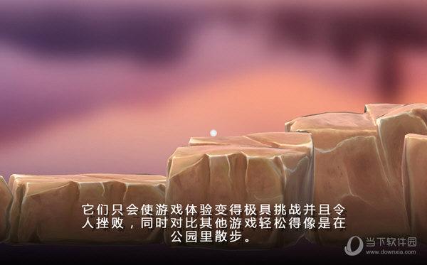 掘地球升中文补丁
