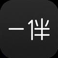 一伴 V3.1.6 安卓版