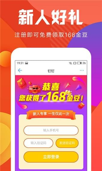 淘淘娱乐园 V1.2 安卓版截图4