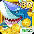 集结号捕鱼3D版 V5.21.8 安卓版
