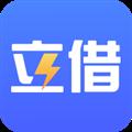 立借 V1.0.3 安卓版
