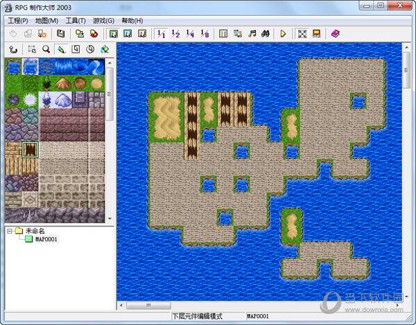 RPG制作大师2003
