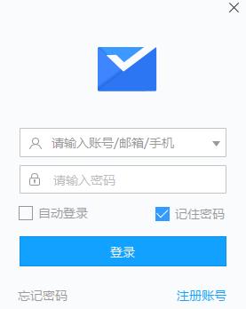 迅雷镖局 V1.5.0.8 android版截图3