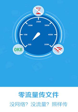 迅雷镖局 V1.5.0.8 android版截图4
