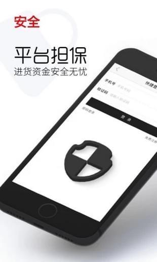云衣库 V3.4.2 安卓版截图1