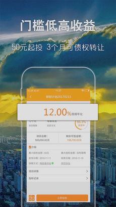 众车在线 V1.3.6.1 安卓版截图3