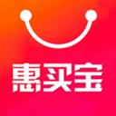 惠买宝 V4.5.0 安卓版