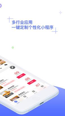 收吧云店 V2.4.4 安卓版截图5