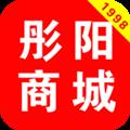彤阳商城 V1.12.2 安卓版