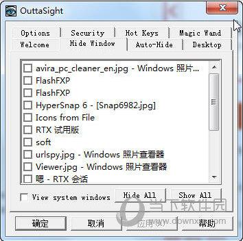 OuttaSight