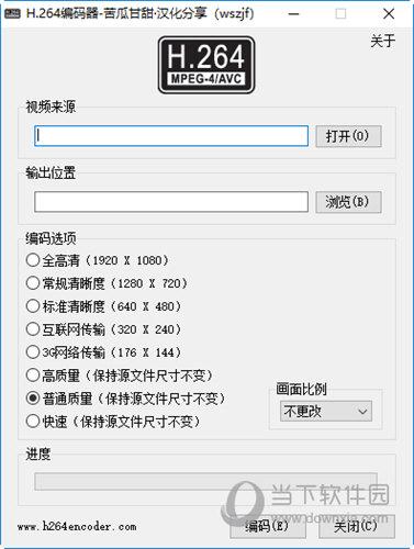 H.264高清编码器