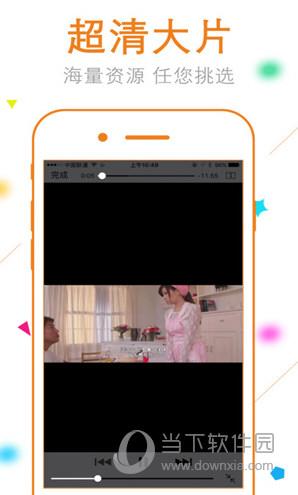 手机迅雷5.7.2嗅探版本