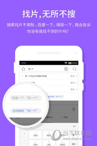 手机迅雷安卓5.0版本