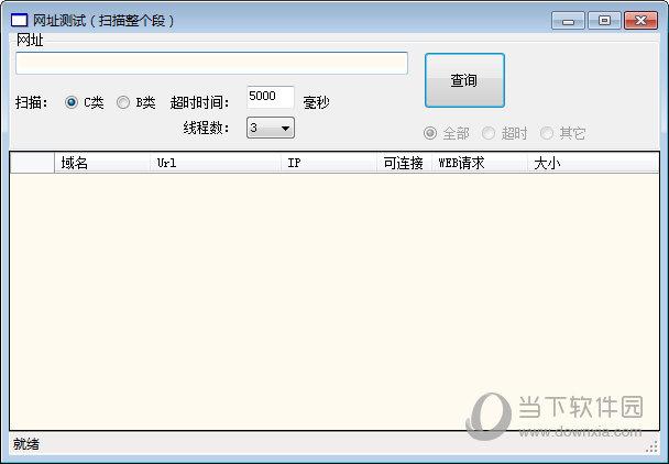 WebServerScan