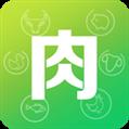 肉交所 V1.3 安卓版