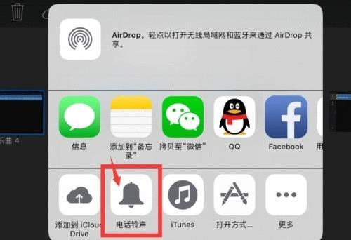 酷音铃声怎么设置苹果手机铃声 简单几步即可