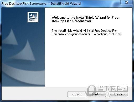 打开安装文件