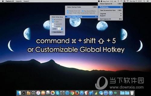 Captures Mac版