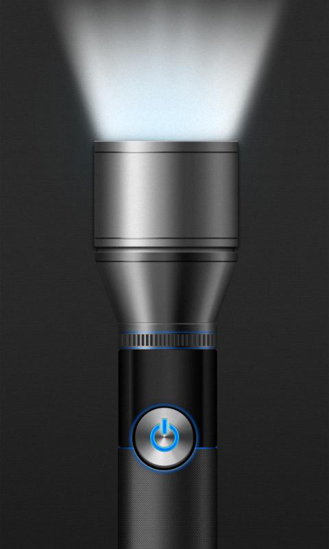 神光手电筒 V1.7 安卓版截图3