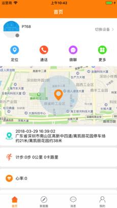 乐蜂窝 V1.1.5 安卓版截图4