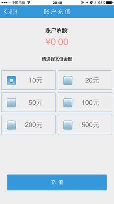 易快洗车 V3.1.3 安卓版截图5